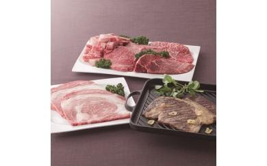 鳥取和牛オレイン55 ステーキ詰合せ