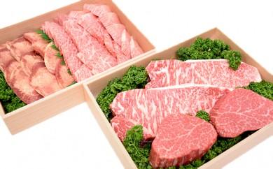 [№5745-0199]『超プレミアム』黒毛和牛ステーキ用と人気の焼肉用セット