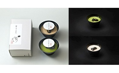 《B3-027》【お餅新食感プリン】餅々乃ドルチェ2個詰×9セット(計18個)
