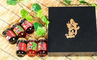 C-35 厳選蜂蜜食べ比べ!!「果汁入り国産蜂蜜」 200g 2本×3種セット(ざくろ&いちじく&トマト)