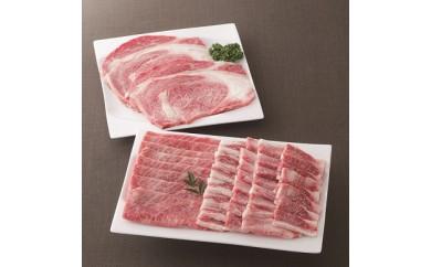 鳥取和牛オレイン55 食べ比べセット