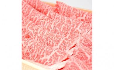 [№5745-0196]「肉の廣岡」厳選! 牛本格厚切りロースすき焼き用