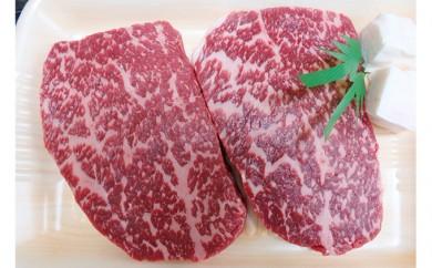[№5787-0129]吟醸牛モモステーキ 1.5kg
