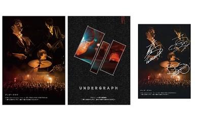 《B3-030》アンダーグラフLIVE DVD2枚&メンバー直筆サイン入りポスター