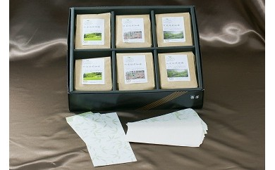 《B3-025》森をまもるコーヒー!竹炭焙煎珈琲 6袋セット(豆)