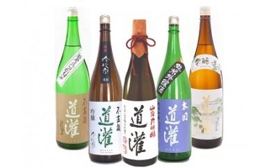 29C018 太田酒造セットⅤ