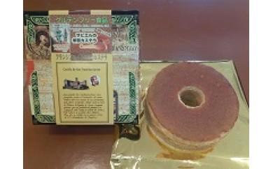 29E-021 サビエルの米粉カステラ、スペイン王冠のケーキロスコンデレジェス【5,000pt】