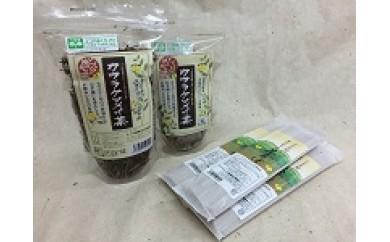 29E-054 カワラケツメイ茶と茶そばのセット【5,000pt】