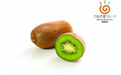 C-7高級フルーツ 香緑