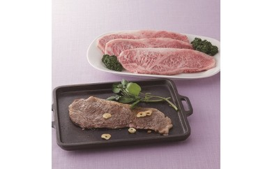 鳥取和牛 サーロインステーキ