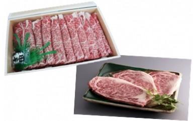 《B10-010》アマレットが贈る ステーキ&しゃぶしゃぶの味くらべ セット
