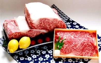 [№5787-0123]吟醸牛サーロインしゃぶしゃぶすき焼き用1kg、ステーキ用600g