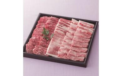 鳥取和牛 焼肉食べ比べセット