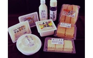 29E-052 お豆腐セット【5,000pt】