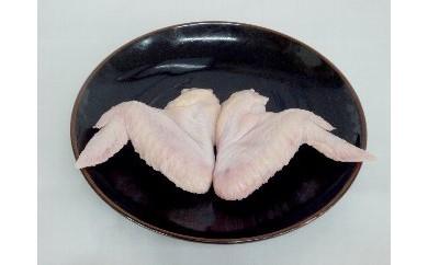 L005久米島赤鶏 手羽 1kg