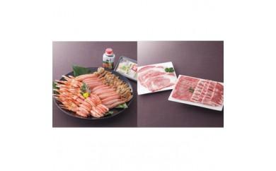 【頒布会】[17904]かに鍋・鳥取和牛オレイン55コース(全2回のお届け)
