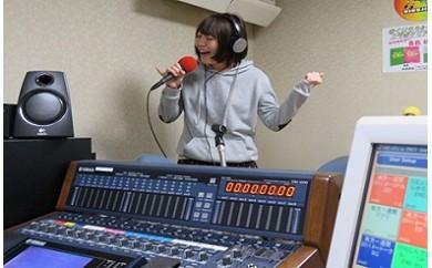 《T10-005》FMひらかたで貴方の歌声を放送します!!