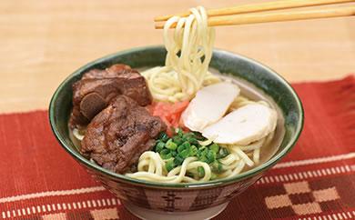 AF08【数量限定】製麺工場直送 本場ソーキそば 茹麺6食セット