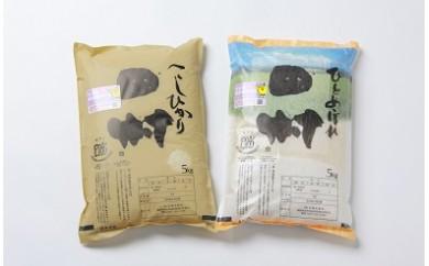 A-12 田村のお米食べくらべセット