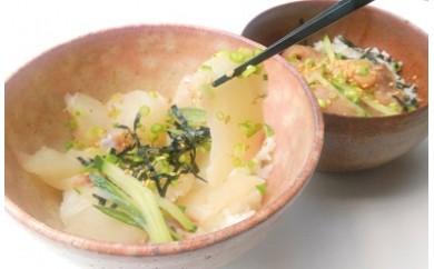 F12 延岡産活〆真鯛とカンパチの海鮮丼用漬けセット