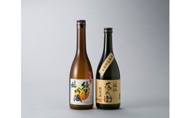 A20 東近江市の地酒(喜楽長・近江藤兵衛) 2本セット