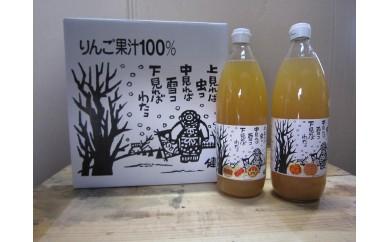 A-09 りんごジュース
