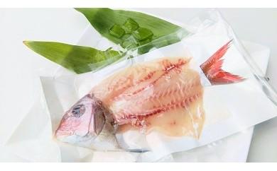 (A-41)延岡産活〆真鯛の贅沢姿造り