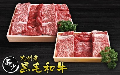 E-38 九州産希少黒毛和牛 焼肉5種盛りセット 1700g(6~7人前)