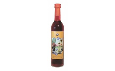 ブルーベリーワイン「ゴーシュの水車小屋で」 【037】