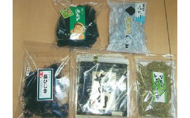No.0230 宮城の焼海苔・海藻セット 5種(10000pt)