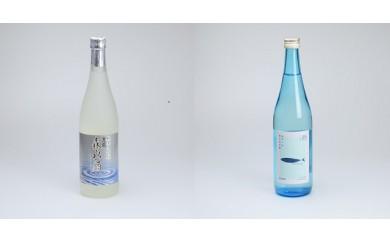 清流の国 覚眠森水酒 地酒セット