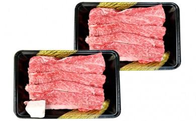 [№5850-0112]オリーブ牛 上すき焼き肉800g