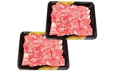 [№5850-0113]オリーブ牛 上カルビ1kg