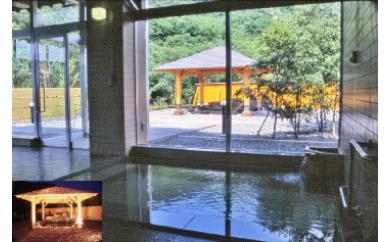 【Eコース】都留市温泉 芭蕉月待ちの湯 市外入浴回数券