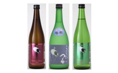 2-005E7 こしのつる 吟醸、越の鶴 純米酒、越の鶴 本醸造