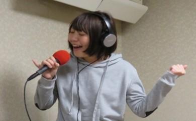 《T5-008》FMひらかたで貴方の歌声を放送します【2】