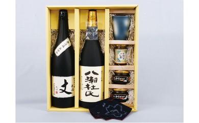 511.倉吉の酒 ときめきセット