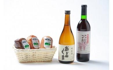 B-1 田村のお酒・ハム工房セット