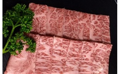 【D01006】肝付町産黒毛和牛(めす牛限定)5等級肩ロース焼肉用(ざぶとん付き)焼肉用約1.6kg