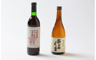 A-23 田村の日本酒・ワインセット