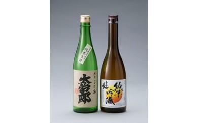 A22 東近江市の地酒 720ml 2本セット[高島屋選定品]