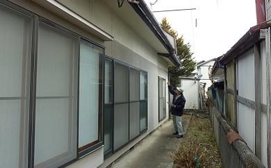 001-057 空き家管理サポート