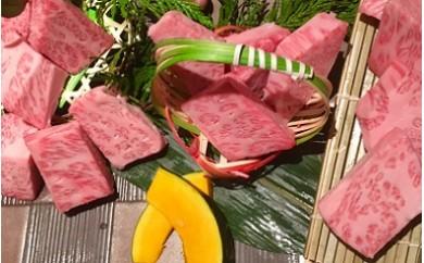 【B01009】鹿児島県産黒毛和牛特選カルビ焼肉用