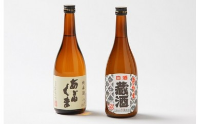 A-16 日本酒「あぶくま」セット