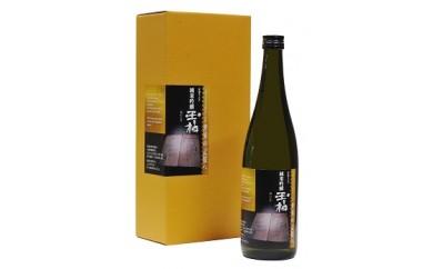 C-2 純米吟醸『玉柏』杉原ラベル