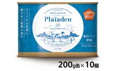 No.108 100%Wildウェットフード(贅沢ジビエ 野鹿10個セット)<犬用ペットフード>