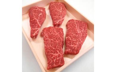 <世羅みのり牛>牛赤身ステーキ500g【1014971】