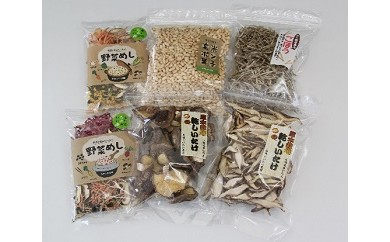 010010. 長嶋しいたけ農園 乾野菜セットB(100セット限定)