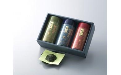B18 近江のお茶 鈴鹿の恵み(缶入り)セット