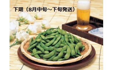 076 (下期)庄内ちゃ豆3kg